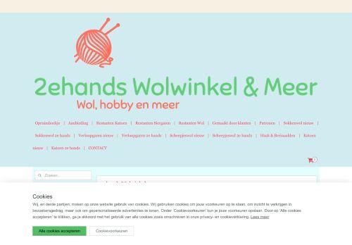 Screenshot van 2ehandswolwinkel.nl