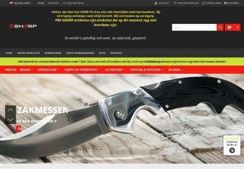 Screenshot van 2sharp.nl