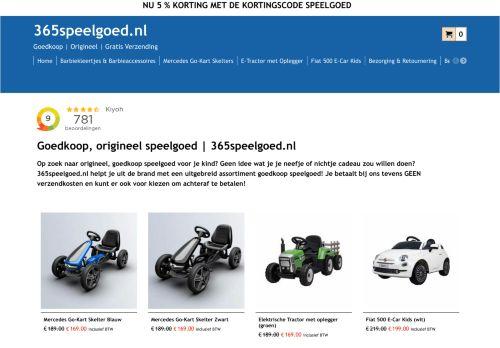 Screenshot van 365speelgoed.nl