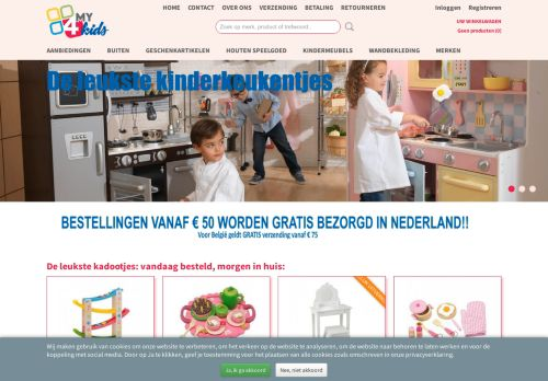 Screenshot van 4-my-kids.nl