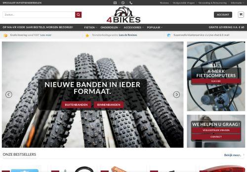 Screenshot van 4bikes.nl