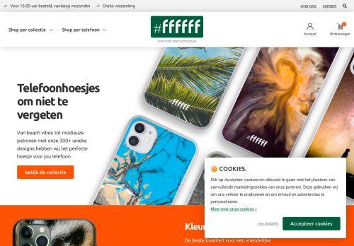 Screenshot van 6fcases.nl