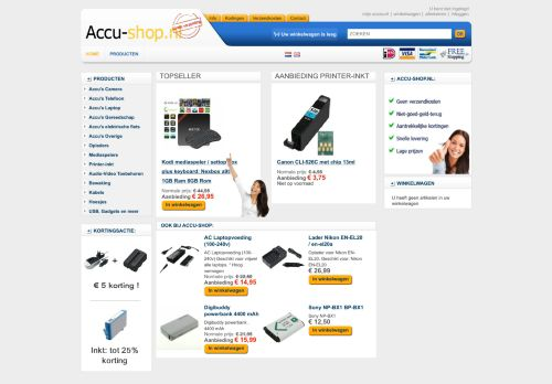 Screenshot van accu-shop.nl