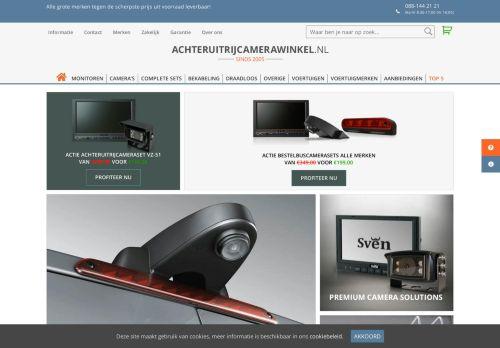 Screenshot van achteruitrijcamerawinkel.nl