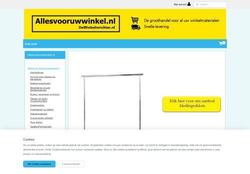 Screenshot van allesvooruwwinkel.nl