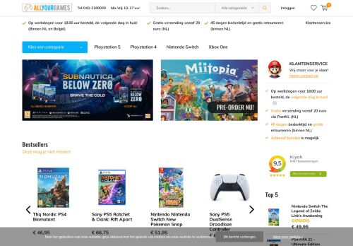 Screenshot van allyourgames.nl