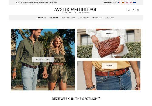 Screenshot van amsterdamheritage.nl