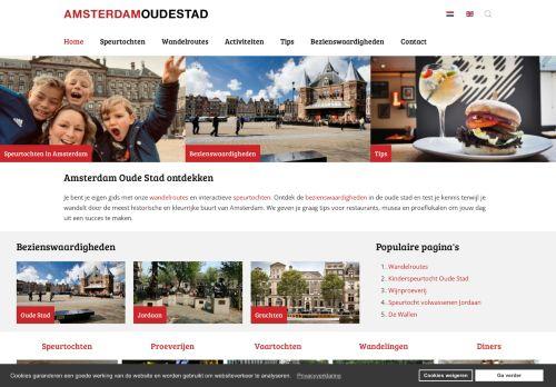 Screenshot van amsterdamoudestad.nl