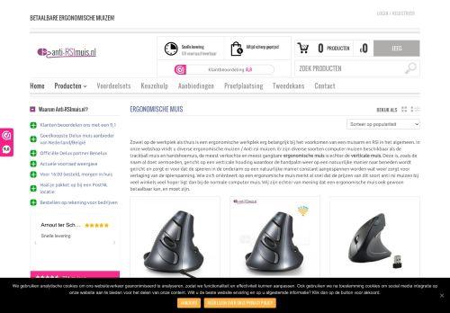 Screenshot van anti-rsimuis.nl
