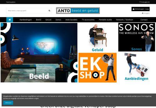Screenshot van antobeeldengeluid.nl