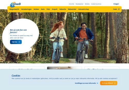 Screenshot van anwb.nl
