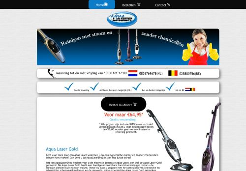 Screenshot van aqualasershop.nl