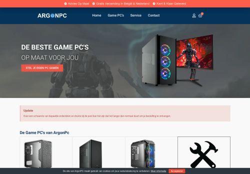 Screenshot van argonpc.be