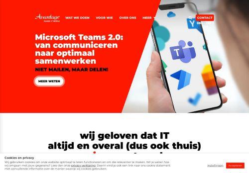 Screenshot van avantage.nl