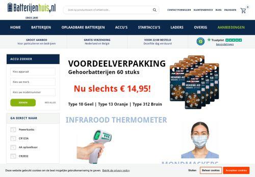 Screenshot van batterijenhuis.nl
