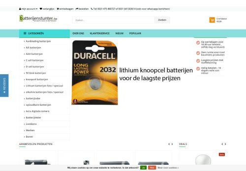 Screenshot van batterijenstunter.be