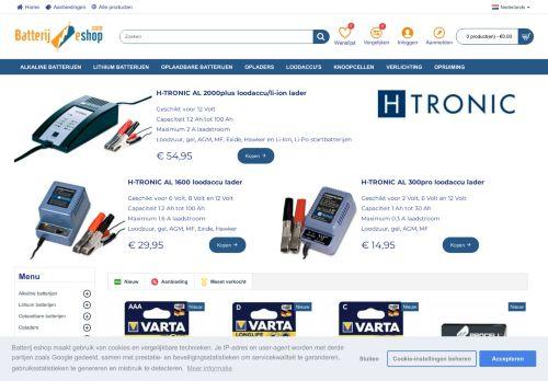 Screenshot van batterijeshop.com