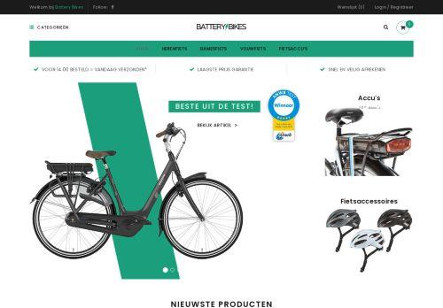 Screenshot van batterybikes.nl
