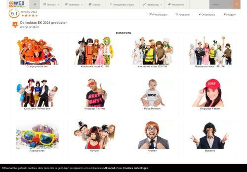 Screenshot van bbwebwinkel.nl